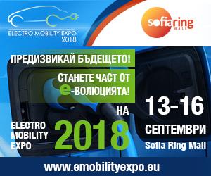 https://emobilityexpo.eu