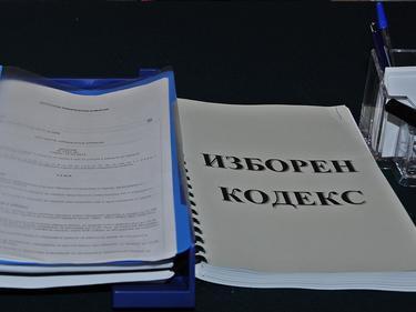 Изследване: Българите искат и преференциален вот, и машинен, и в чужбина