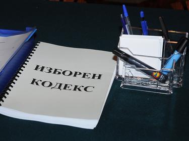 Отложиха обсъждането на върнатите промени в Изборния кодекс