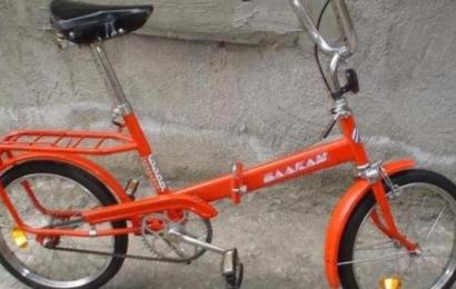 колело балканче