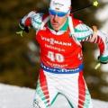 ски шампион