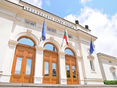 Икономист ще замести Цветан Цветанов в парламента