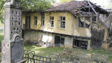 училище разруха