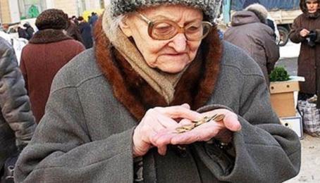 баба бедност