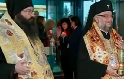 митрополит киприян