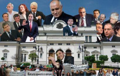 политици