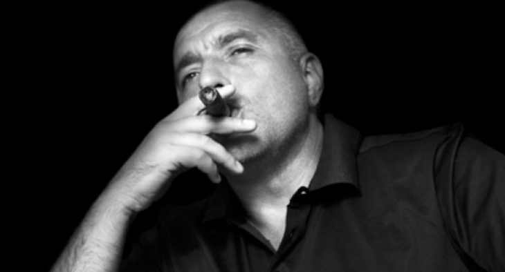 Бойко Борисов Мафия пури