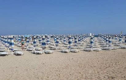 плаж албена