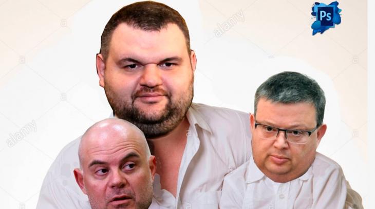 Пеевски Цацаров Гешев