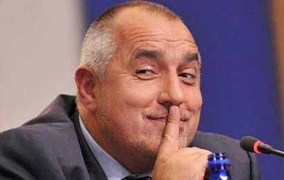 Бойко Борисов се смее