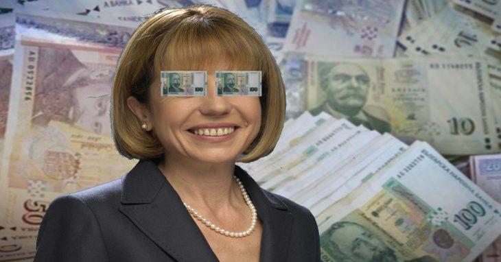 йорданка фандъкова пари