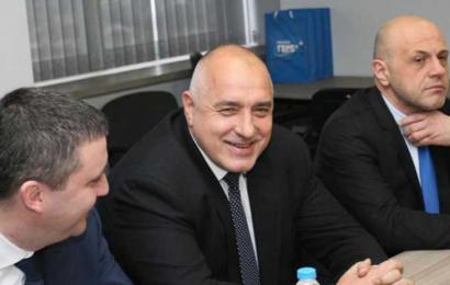 Бойко Борисов Горанов Дончев