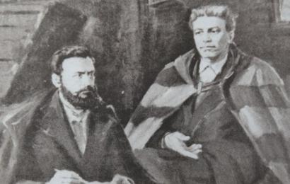 Левски Ботев