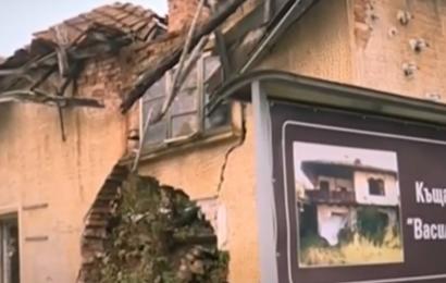 Васил Левски къща