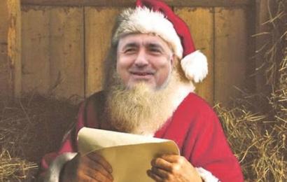 Бойко Коледа
