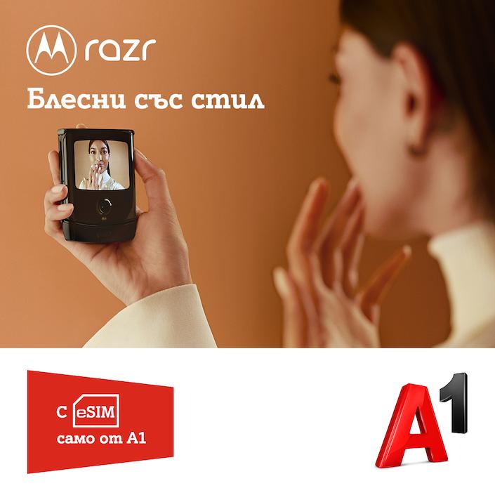A1-Motorola razr-28.01.20-1