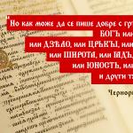 Българите сме създателите на цивилизацията