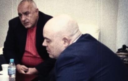 Борисов Гешев