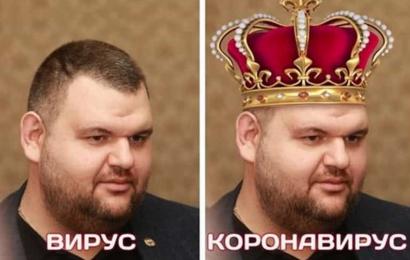 Пеевски
