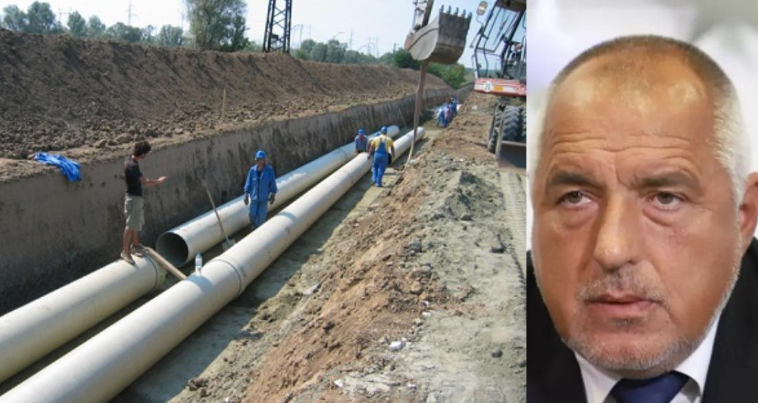 Image result for Бойко внася за Перник радиоактивни тръби от Украйна!'