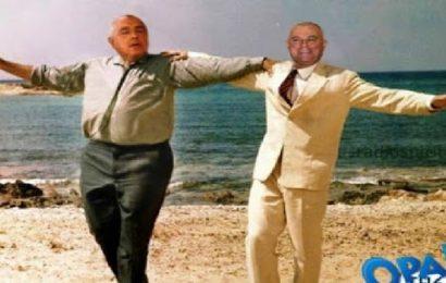 Бойко Борисов Гърция