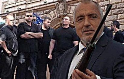 Бойко Борисов мафия мутри