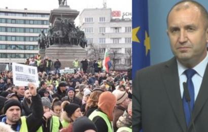 Image result for Народа няма да остави президента: Готвят масови протести в подкрепа на Радев
