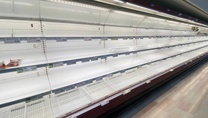 Карантина Супермаркет