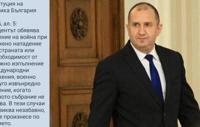 Румен Радев Извънредно положение