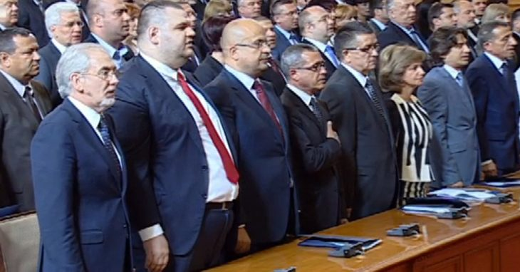 депутати парламент