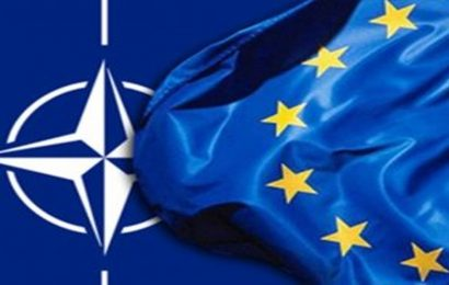 нато европейски съюз