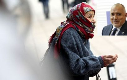 Бедност баба