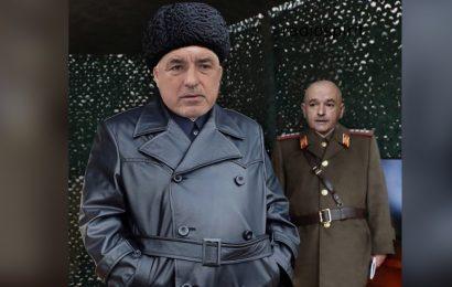 Бойко Борисов Мутафчийски