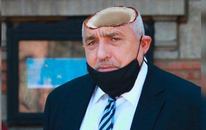 Бойко Борисов маска