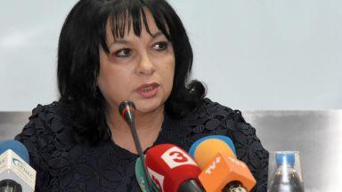 САЩ ще предлагат втечнен газ на Балканския регион през Александруполис