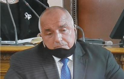 Бойко Борисов маскаа