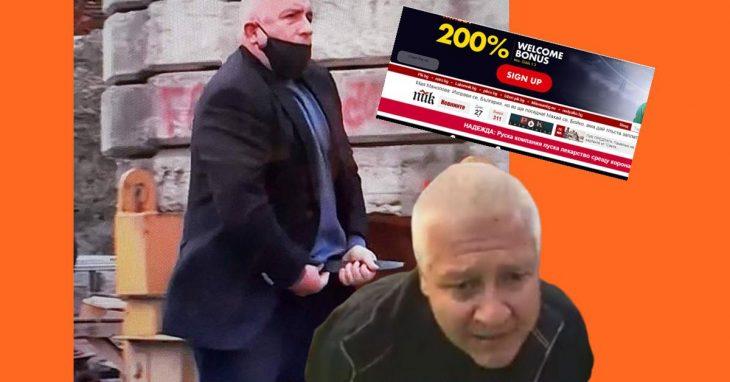 Бойко Борисов Недялко Недялков