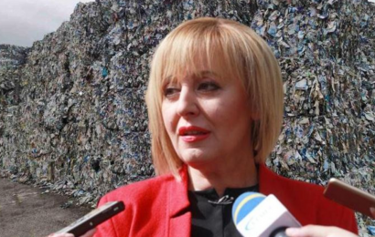 Мая Манолова боклук