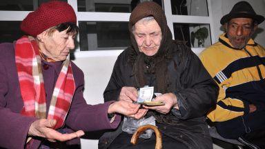 В сила е нов ред за преизчисляване на пенсиите