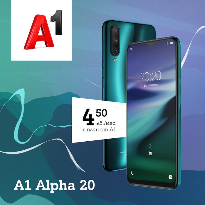 A1-alpha-20