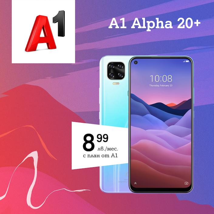 A1-alpha-20plus