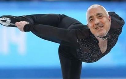 Бойко Тулуп