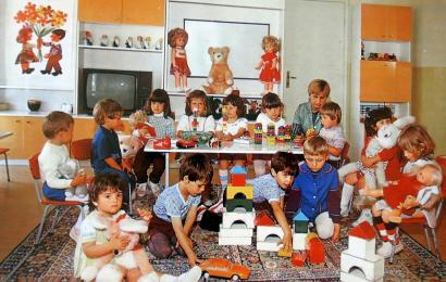 Социализъм детска градина