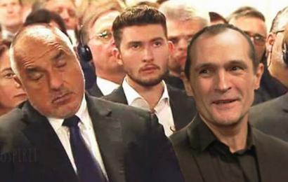 Божков Борисов