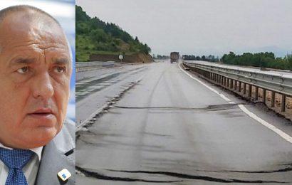 Бойко Борисов магистрала