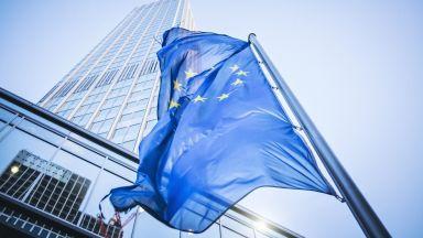 Ще продължи ли ЕЦБ агресивното изкупуване на облигации