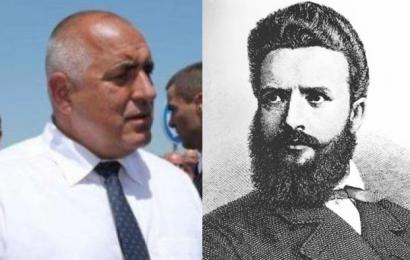 Борисов Ботев
