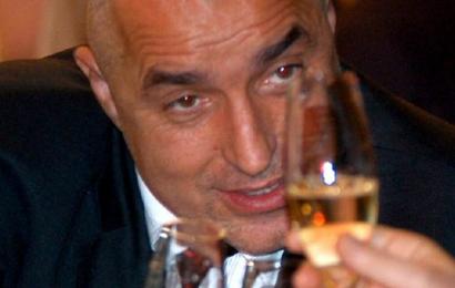 Бойко Борисов алкохол