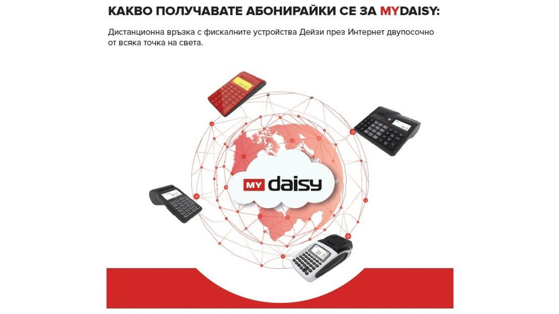 Платформата осигурява много функционалности, а вие може да споделите информацията от нея директно със счетоводителя си