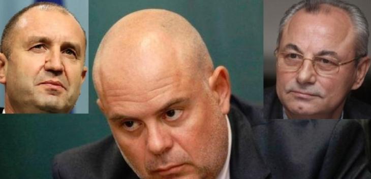 Радев Гешев Борисов